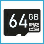 64 GB-os Micro SD kártyák
