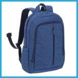 Notebook, netbook hátizsákok
