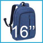 """Notebook, netbook hátizsákok 16""""-tól"""